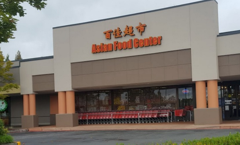 Asian Food Center grocery store
