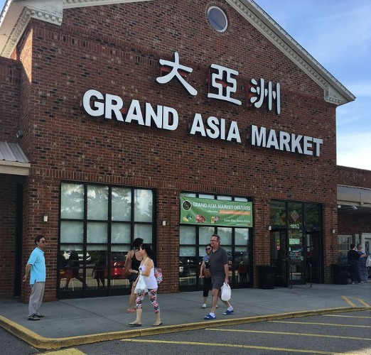 Front view of Grand Asia Market