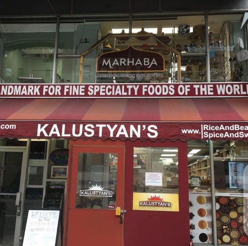 Front view of Kalustyan's grocery store